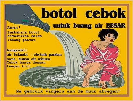 Botol_Cebok