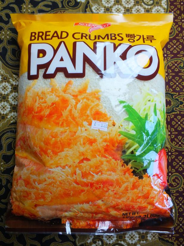 Panko van Sevenco